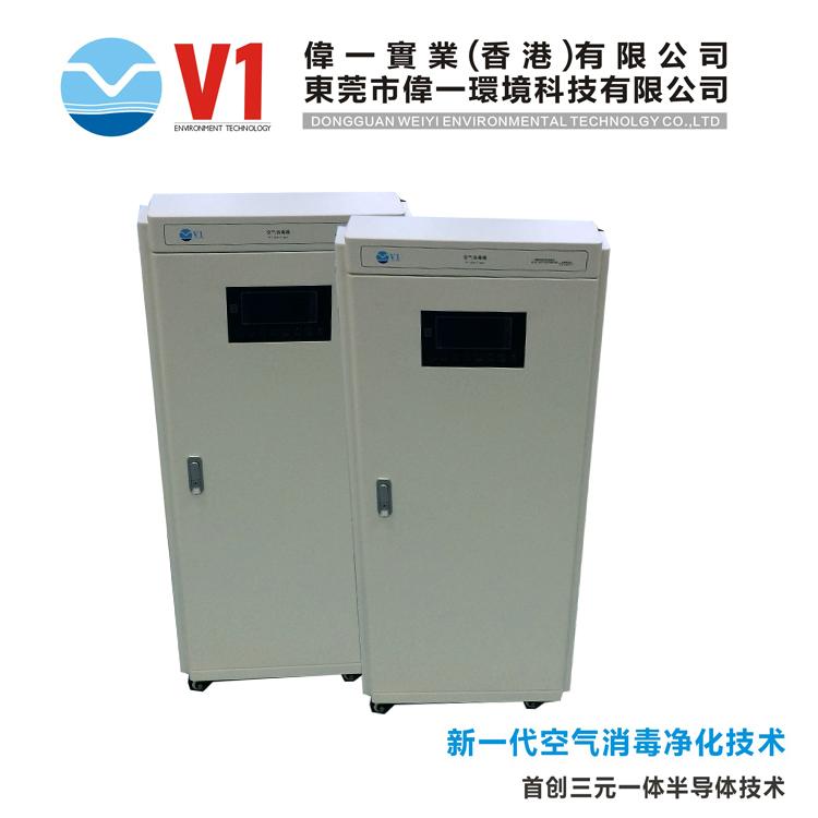动态柜式空气消毒机
