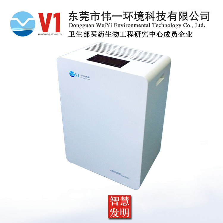 可移动空气消毒机_柜式空气消毒机供货商厂