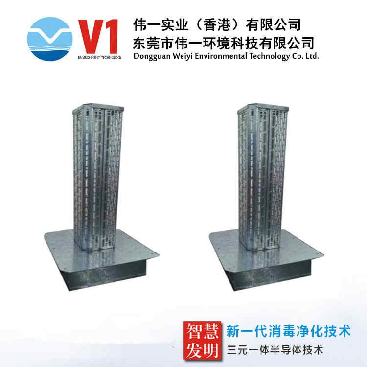 光氢离子中途空调处插入式空气净化器