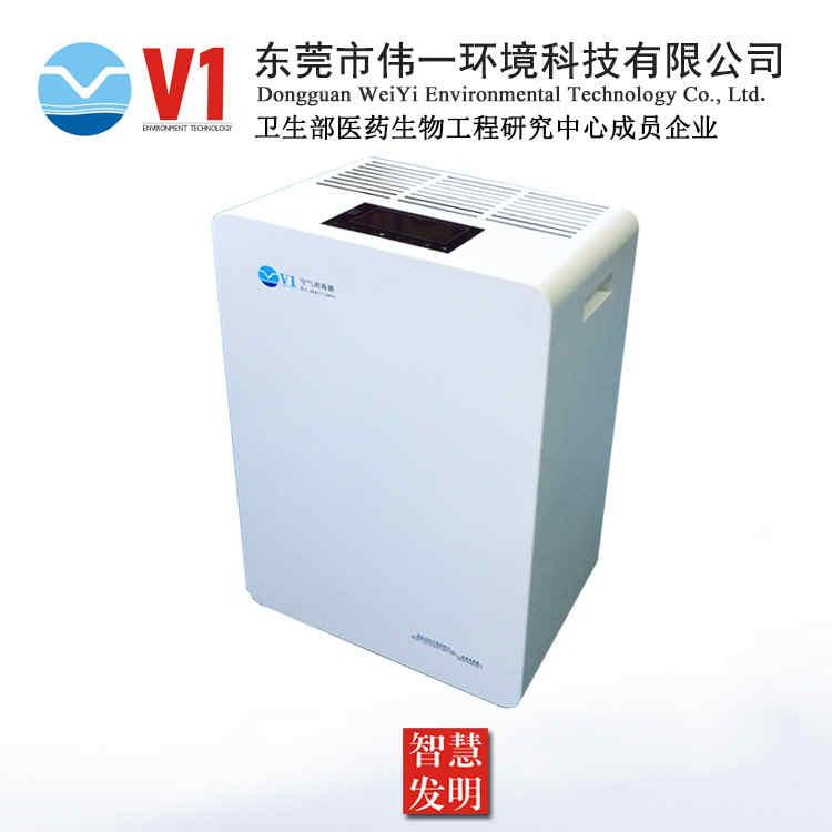 上海生物洁净室空气消毒机