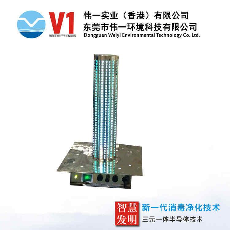 PHT光氢离子空气净化装置