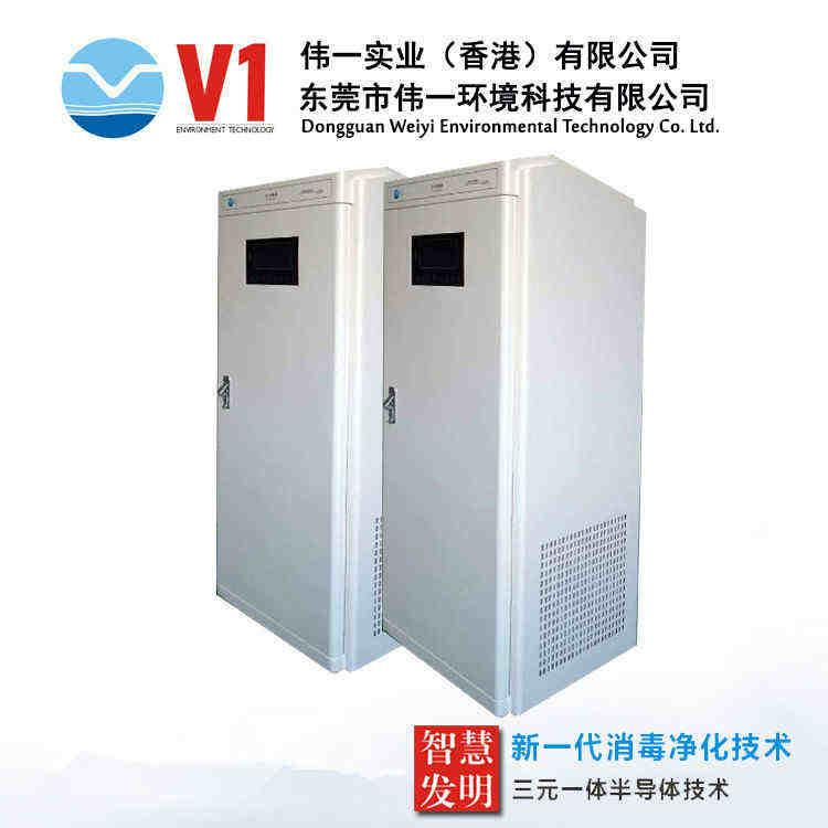 食品企业动态空气消毒机
