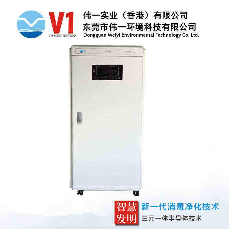 柜式医用动态空气消毒器