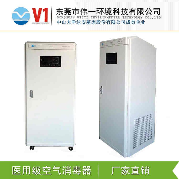 天津医用动态空气消毒机