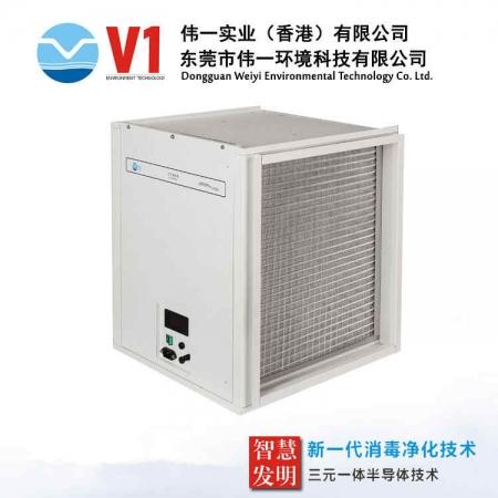 中央空调管道式空气净化器