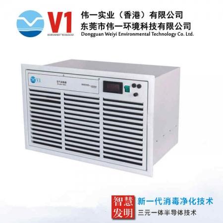 中央空调消毒净化装置