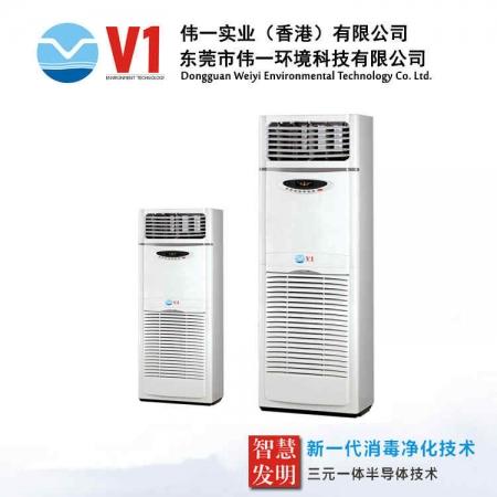 柜式动态空气消毒机