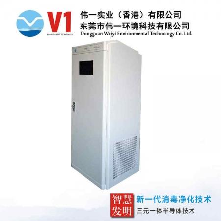 柜式空气消毒净化器