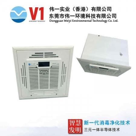 吸顶式空气消毒机
