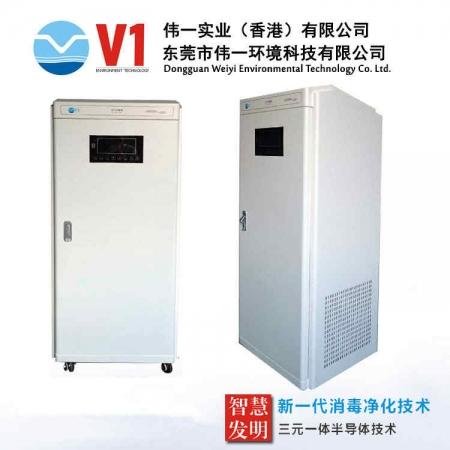 柜式空气净化消毒机