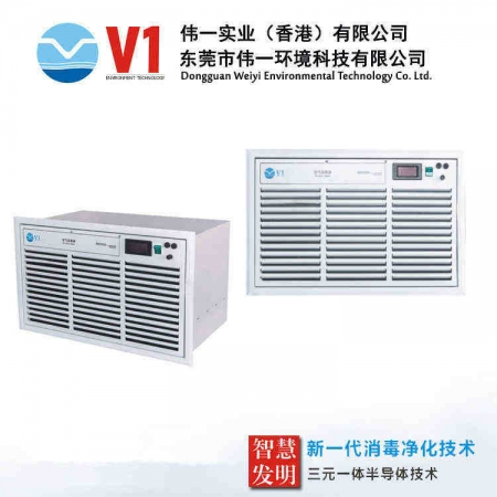 中央空调消毒装置