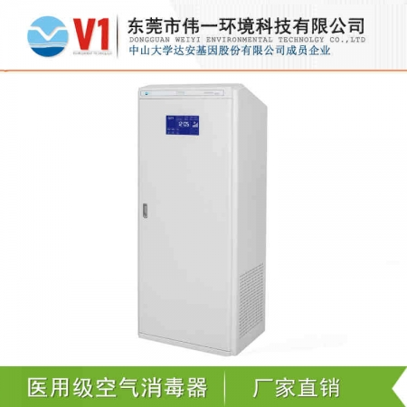 家用柜式空气消毒机