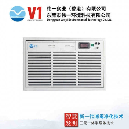 天津回风口消毒杀菌装置